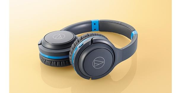 Audio-Technicas ATH-S200BT