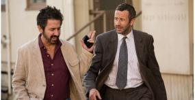 "Neue Serie ""Get Shorty"" bei EntertainTV"