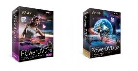 CyberLink PowerDVD 20